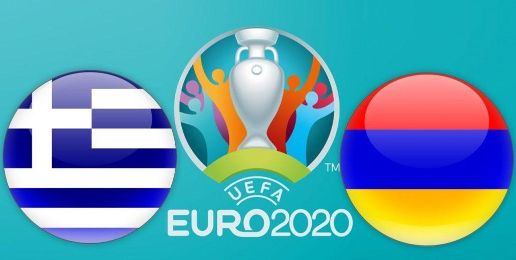 Greece vs Armenia Betting Predictions 11/06/2019