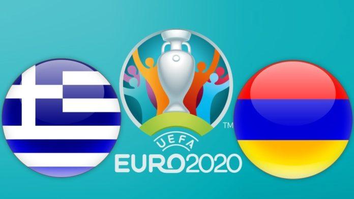 Greece vs Armenia Betting Predictions